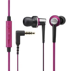 エレコム スマートフォン用高音質ステレオヘッドホンマイク EHP-CS3560MPN ピンク - 拡大画像