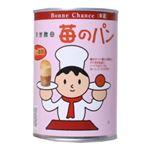 (まとめ買い)Bonne Chance 災害備蓄用 パンの缶詰 苺 100g×24缶×2セット