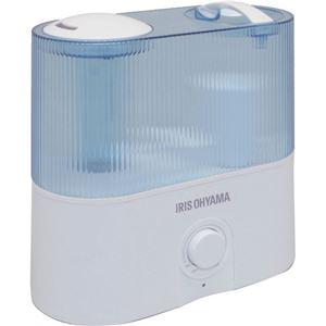 (まとめ買い)アイリスオーヤマ ハイブリッド加湿器 UHM-400U-A ホワイト/ブルー×3セット - 拡大画像