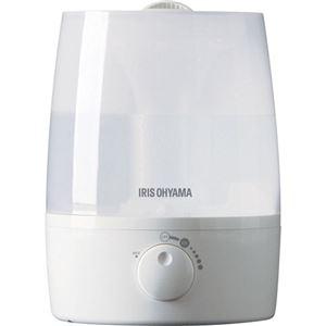 (まとめ買い)アイリスオーヤマ 超音波式加湿器 UHM-300U-W ホワイト×3セット - 拡大画像
