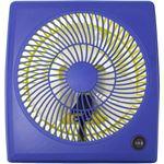 (まとめ買い)plus more ACモーター カラフルアロマサーキュレーター 7インチ Coles(コレス) MO-5207ACL-BL ブルー×2セット
