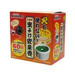 (まとめ買い)犬猫用 虫よけ安泉香 60日×5セット