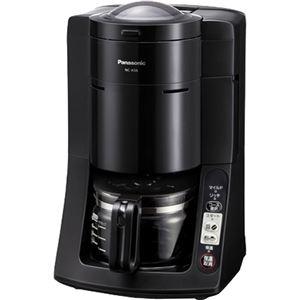 パナソニック 沸騰浄水コーヒーメーカー 5カップ(670ml) NC-A56-K(ブラック) - 拡大画像