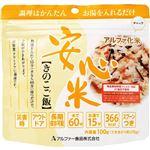 (まとめ買い)安心米 きのこご飯 100g×10セット