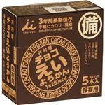 (まとめ買い)井村屋 保存用 チョコえいようかん 55g×5本入×6セット