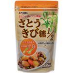 (お徳用 10セット) 浅田飴 さとうきび糖 1/2 200g ×10セット