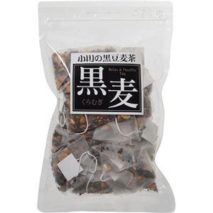 (まとめ買い)小川の黒豆麦茶 黒麦 5g×17P×15セット - 拡大画像
