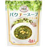 (まとめ買い)タイの台所 パクチースープ チキン味 4食入×12セット
