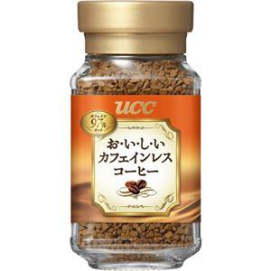 (まとめ買い)UCC おいしいカフェインレスコーヒー 45g×5セット