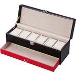 ユーパワー コレクションボックス レザー・スタイル ルージュステッチ 6ウォッチ&ドロワ付 RB-05011