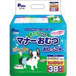 (まとめ買い)第一衛材 男の子のためのマナーおむつ おしっこ用 小-中型犬 ビッグパック 38枚×2セット