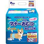 (まとめ買い)第一衛材 男の子のためのマナーおむつ おしっこ用 中型犬 ビッグパック 32枚×2セット