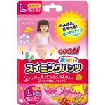 (まとめ買い)グーン スイミングパンツ Lサイズ 女の子 3枚入×10セット