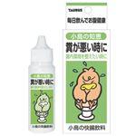 (まとめ買い)トーラス 小鳥の知恵 快腸飲料 30ml×5セット