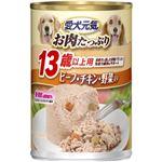 (まとめ買い)愛犬元気缶 13歳以上用 ビーフ・チキン・野菜入り 375g×20セット