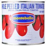 (まとめ買い)モンテベッロ ホールトマト 2550g×2セット
