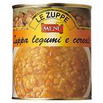 (まとめ買い)メニュー 3種の豆とスペルト小麦のスープ 850g×2セット
