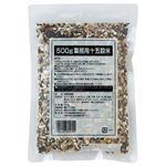(まとめ買い)ハウス食品 業務用十五穀米 500g×3セット