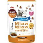 (まとめ買い)MiawMiaw カリカリ小粒タイプ かつお味 270g×8セット
