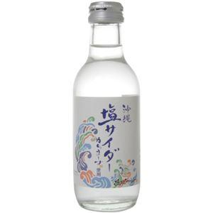 (まとめ買い)沖縄 塩サイダー ぬちまーす使用 200ml×15セット - 拡大画像