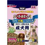 (まとめ買い)ラン・ミールミックス 鶏ささみの味わい(玄米・緑黄色野菜入)小粒成犬用 3.2kg×3セット