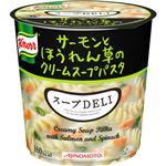 (お徳用 2セット) クノールスープDELI サーモンとほうれん草のクリームスープパスタ 6個セット ×2セット