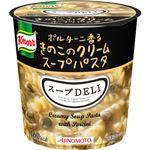 (お徳用 2セット) クノールスープDELI ポルチーニ香るきのこのクリームスープパスタ 6個セット ×2セット