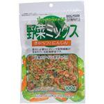 (まとめ買い)野菜ミックス (犬用) 100g×15セット