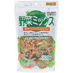 (まとめ買い)野菜ミックス (犬用) お徳用 300g×8セット