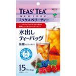 (まとめ買い)TEAS' TEA ミックスベリーティー ティーバッグ 15袋入×10セット