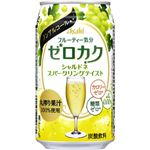 【ケース販売】アサヒ ゼロカク シャルドネスパークリングテイスト 350ml×24本