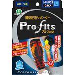 (まとめ買い)プロフィッツ 薄型圧迫サポーター ふくらはぎ用 Lサイズ2枚入×2セット