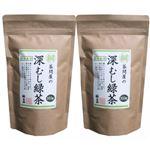(まとめ買い)茶問屋の深むし緑茶 333g×2個×2セット