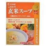 (まとめ買い)ファイン 玄米スープ ポタージュタイプ 8袋×4セット