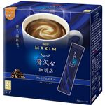 (まとめ買い)マキシム ちょっと贅沢な珈琲店 スティックコーヒー プレミアムビター 7g×24本入×5セット
