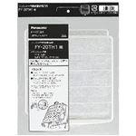 (まとめ買い)パナソニック 換気扇交換用樹脂製フィルター FY-FTT201 2枚入り×2セット