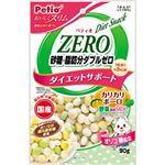 (まとめ買い)ペティオ おいしくスリム 砂糖・脂肪分ダブルゼロ カリカリボーロ 野菜入りミックス 90g×5セット