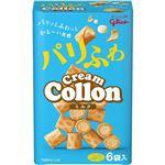 (まとめ買い)グリコ クリームコロン 6袋入×5個×2セット