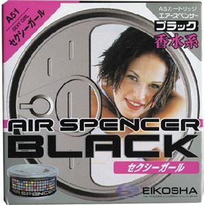 (まとめ買い)エアースペンサーカートリッジ セクシーガール 40g×6セット - 拡大画像