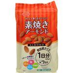 (まとめ買い)共立食品 素焼きアーモンド 196g(28g×7袋)×4セット