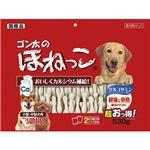 (まとめ買い)ゴン太のほねっこ 小型・中型犬用 530g×2セット