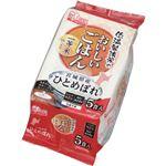 (まとめ買い)アイリスフーズ 低温製法米のおいしいごはん 宮城県産ひとめぼれ 180g×5食入×5セット