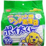 (まとめ買い)ペット用ウンチ処理袋 ポイ太くん 100枚入×3セット