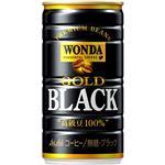 【ケース販売】ワンダ ゴールドブラック 185g×30本