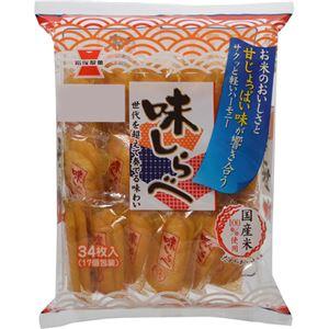 (お徳用 5セット) 岩塚製菓 味しらべ 34枚入 ×5セット - 拡大画像