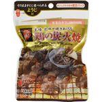 (まとめ買い)おつまみ放浪記 本場宮崎で焼き上げた 鶏の炭火焼 45g×18セット