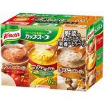 (まとめ買い)クノール カップスープ 野菜のポタージュ バラエティボックス 20袋入×2セット