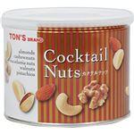 (まとめ買い)TON'S カクテルナッツ 缶 200g×3セット