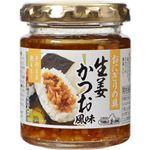 (まとめ買い)テーブルランド おにぎりの具 生姜かつお風味 100g×10セット