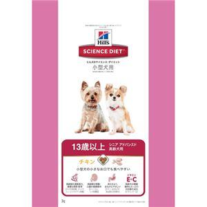 サイエンス・ダイエット シニアアドバンスド 小型犬用 高齢犬用(13歳以上) チキン 3kg - 拡大画像